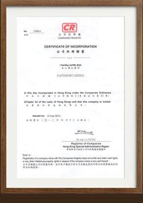 Гарантии, лицензии и сертификаты