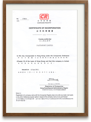 Гарантии, лицензии и сертификаты №2