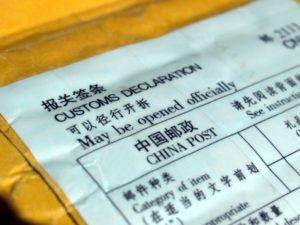 Почта Китая (China Post)